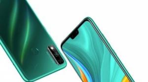Lo nuevo de la serie y de Huawei, la mejor opción para los jóvenes