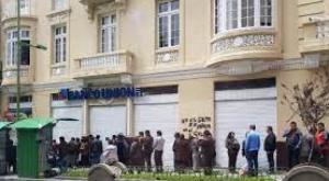 Vulneran seguridad del Banco Unión y sustraen 700 mil bolivianos