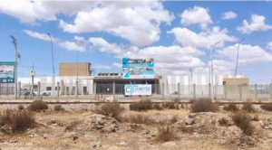 El Gobierno construye el centro nuclear en una zona sin agua potable y polvorienta