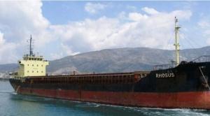 Beirut: ¿por qué el barco que llegó con nitrato de amonio tenía bandera de Moldavia, un país sin salida al mar?