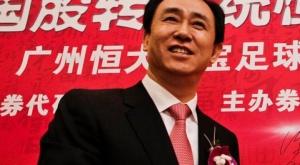 Evergrande: quién es Xu Jiayin y cómo llevó a su empresa a tener una deuda de $us 300.000 millones